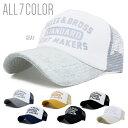 【メール便のみ 送料無料 】帽子 パイル メッシュキャップ キャップ CAP 英字ロゴ タオル地 メンズ UVカット 紫外線対…