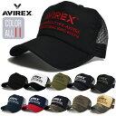 帽子 メッシュキャップ キャップ アビレックス AVIREX CAP 7300 刺繍 バックベルト 迷彩 カモフラ メンズ UVカット 紫外線対策 アメリカン カジュアル 春夏 オールシーズン フリーサイズ 小顔効果