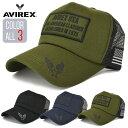 帽子 メッシュキャップ キャップ アビレックス AVIREX CAP CLASSICS 刺繍 スナップバック メンズ UVカット 紫外線対策…