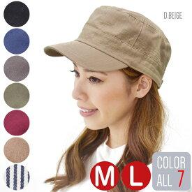 帽子 コットン ワークキャップ DH 無地 メンズ ワーク キャップ CAP シンプル UVカット 紫外線対策 オールシーズン 春夏 秋冬 カジュアル アメカジ
