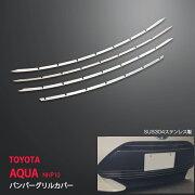 TOYOTAルーミーROOMYM910A2016バンパーグリルカバーグリルカバーカスタムパーツガーニッシュバンパー周りカー用品カーアクセサリステンレス製鏡面仕上げ外装品4PCSau2502