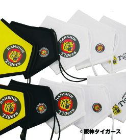 RIKIオリジナル★阪神タイガース承認★ネックストラップ付マウスカバー(HT20-1000、HT20-1001、HT20-1002)