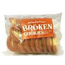 【ステラおばさんのクッキー】ブロークンクッキー250g【ミルク苺】※お届け日指定不可、別注文の同梱不可 手提げ袋 SS 付き