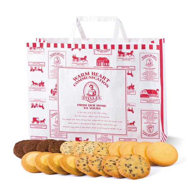 ステラおばさんのクッキー お楽しみ袋20枚入り/18※お届け日指定不可