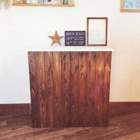 職人手作り NATURA87 キッチンカウンター 新築 リフォーム DIYリノベーション レンジ台 カフェ風 店舗用 リノベーション 模様替え