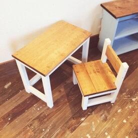 職人手作り NATURA93 子供用テーブルセット 新築 リフォーム DIY リノベーション カフェ風 キッズ テーブル 椅子 チェア セット 子供部屋リビング 北欧 店舗用 机