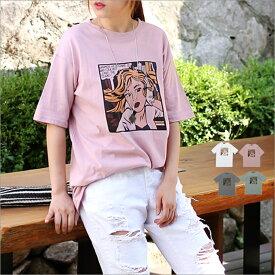 M L LL 3L 4L 5L 【大きいサイズM~5L13号〜23号】大きいサイズ レディース 大きいサイズTシャツ LLサイズ・3Lサイズ・4Lサイズ 13号・15号・17号・19号マニッシュ ママ 大きいサイズ レディース 無地カットソー 長袖tシャツ 長袖カットソー