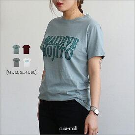 M L LL 3L 4L 5L 【大きいサイズ13号〜23号】 レディース 大きいサイズTシャツ LLサイズ・3Lサイズ・4Lサイズ 13号・15号・17号・19号マニッシュ ママ 大きいサイズ レディース 無地 カットソー 半袖 長袖tシャツ 半袖tシャツ 半袖カットソー