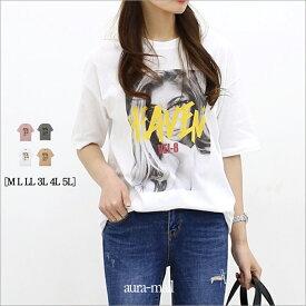 M L LL 3L 4L 5L 【大きいサイズM~5L13号〜23号】大きいサイズ レディース 大きいサイズTシャツ LLサイズ・3Lサイズ・4Lサイズ 13号・15号・17号・19号マニッシュ ママ 大きいサイズ レディース 無地 カットソー 半袖 長袖tシャツ 半袖tシャツ 半袖カットソー