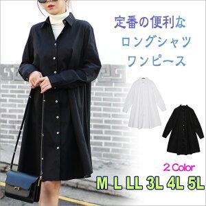 【大きいサイズM~5L13号〜23号】M L LL 3L 4L 5L ガウン コート レディース ロング チェックシャツ ロングシャツ ロングカーディガン コーディガン