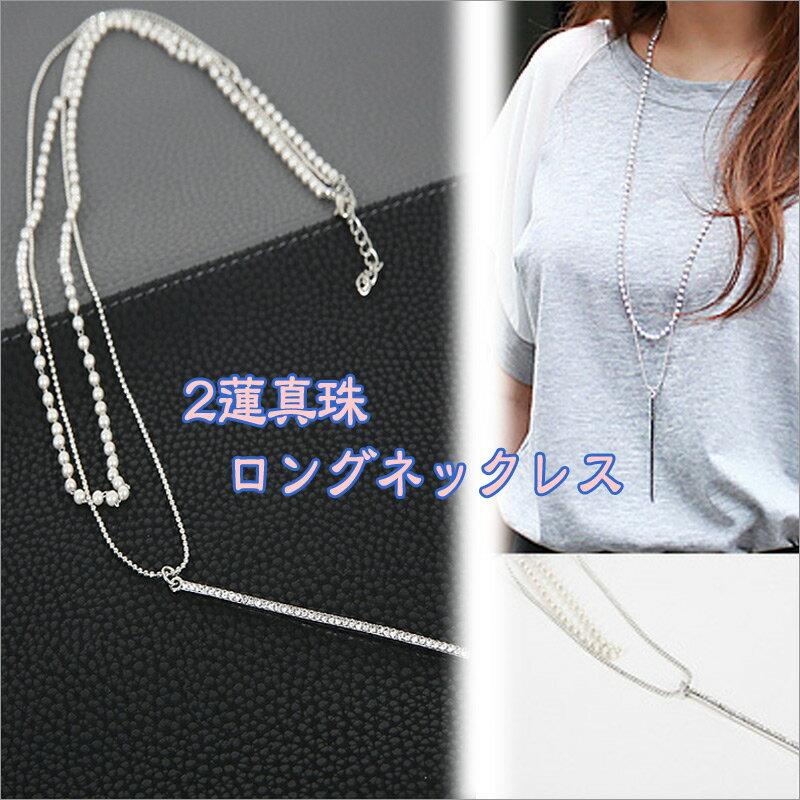 【送料無料】キュービック 真珠ネックレス レディース パイプネックレス ショート バー メタル ゴールド パールネックレス
