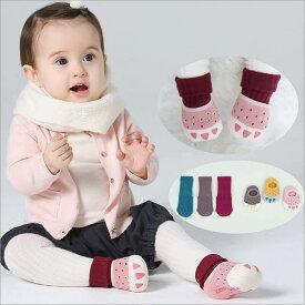 ベビードレスアップ靴下 靴下 フォーマル レース ホワイト ピンク ソックス ベビー靴下 水玉柄 プレゼント 出産祝い