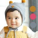 シンプル ニット おそろい 親子 帽子 ラベル ニットキャップ 綿 コットン 医療用 ニット帽 送料無料 メン…