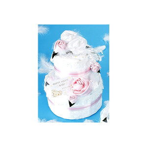 [VF001]おむつケーキ〔ピンク〕手作りキット[RPT]
