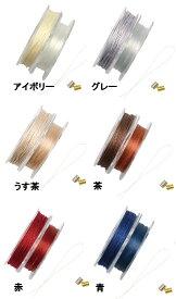 [BC003]MIYUKI デリカビーズ織りで作るミサンガブレス専用糸セットK4960 全6色【ミユキ MIYUKI】[RPT]