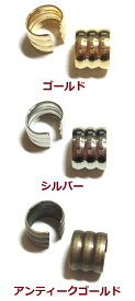 [FB004]コード・ひも・ナスカン留め金具(タッセル飾り金具) 8mm径 2ケ入[RPT]
