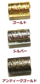 [FB004]柄カン コード・ひも・ナスカン留め金具(タッセル飾り金具) 12mm径 1ケ入[RPT]