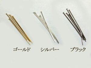 [GB001]洋白Tピン 0.5X30mm (30本入)