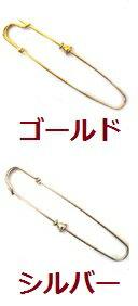 [BE009]MIYUKI ストッパー付き カブトピン(ショールピン/ブローチピン) 約70mm[RPT]