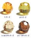 [DA002]スワロフスキービーズ ダイヤカット型(#5000) 3mm 10個入り【イエロー・ブラウン系】【ラウンド】[RPT]