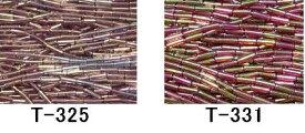[AA008]TOHOシードビーズ 糸通し一分竹ビーズ《サニー》T-325,T-331【トーホー/グラスビーズ】