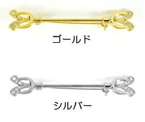 [BC004]MIYUKIブローチ金具3.5cm ラインストーン入り BR24 デリカビーズ織り