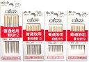 [VA001]クロバー ぬい針(絆)普通地用 4種類 12本入り【和裁/洋裁/裁縫/縫い針】[RPT]