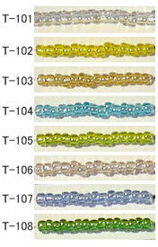 [AA002]TOHOシードビーズ 糸通し丸大ビーズ・《スキラスター》T-101〜116【トーホー/グラスビーズ】[RPT]
