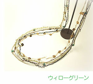KnittingNecklace*ウィローグリーン