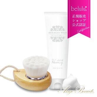 Face-wash brush face-wash form set belulu Senhime Honey by belulu Meringue Wash <400,000 extra-fine hair / dirt / sebum / pore care / rice bran oil / humidity retention / face wash / heavy minute bubble>