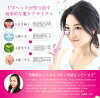 Beautiful face device belulu Rebirth U-shaped head from Shinkai>