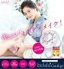 Japan home care fat reduce machine EMS RF Cavitation LED belulu CaviUp