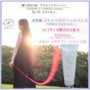 【 新発売 】 敏感肌の方でも安心 化粧水 スキン リペア ローション 100 100g ドクターズコスメ プリティシモ化粧品