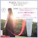 919086【 新発売 】 プリティシモ化粧品 化粧水 スキン リペア ローション 100 100g