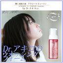プリティシモ化粧品 洗顔フォーム ウオッシング フォーム 160ml