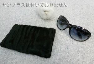 高級スワカラ製 ソフトメガネケース