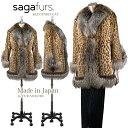 レオパードキャットファージャケット&SAGAクロスフォックストリミングレディースジャケット 9号サイズ /40250