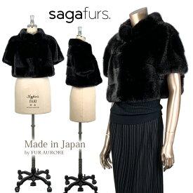 SAGAブラックミンクファーボレロ/ファー レディース/日本製