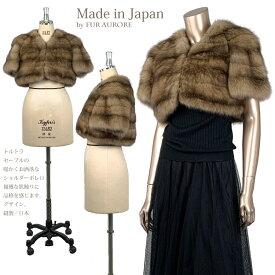 トルトラセーブルボレロジャケット 日本製