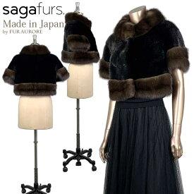SAGAブラックミンクボレロジャケット ロシアンセーブル衿、袖口、裾トリミング