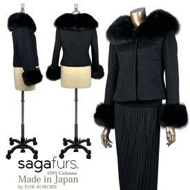 9号サイズ カシミア100%ジャケット  SAGAフォックスファー衿、カフス/カシミヤ レディース/カシミヤ コート レディース/フォックスファー/