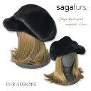 SAGA厳選ブラックミンクキャスケットつば付き帽子 通常サイズ 日本製 48536