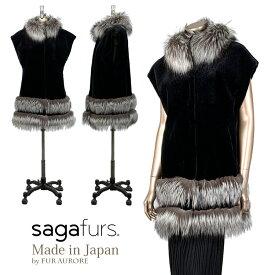 ご愛顧感謝 現品限 セレクトレッキスブラック刈毛&SAGA高級シルバーフォックスファートリミングベスト