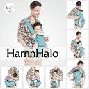 HarnnHalo 抱っこ紐 ベビーキャリア ヒップシート 多機能 おんぶ 授乳 装着簡単 男女兼用サイズ SG認証 欧州…