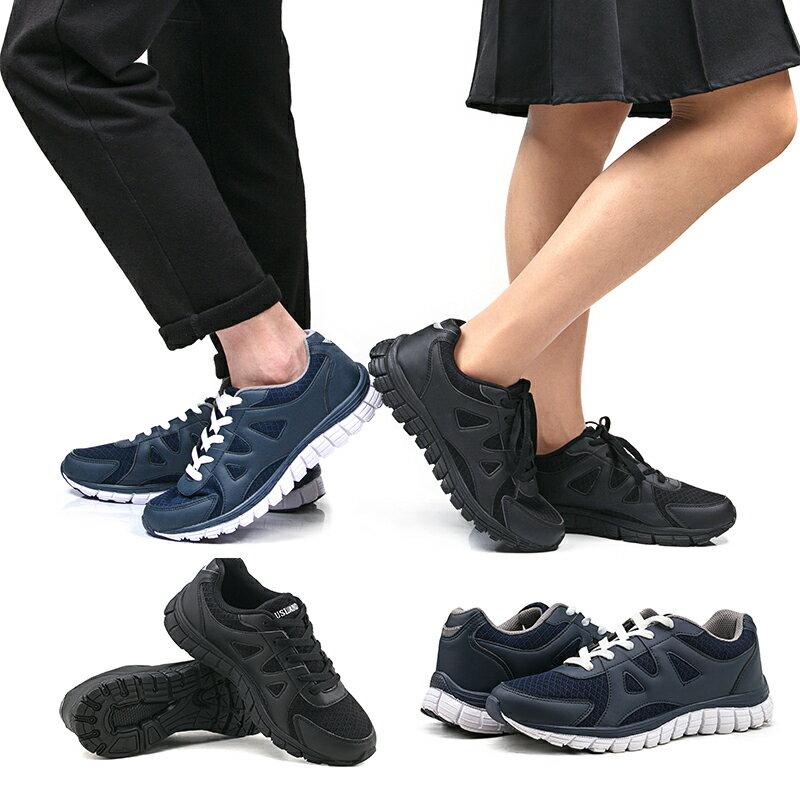 AUSLAND(オスランド)男女兼用 軽量 ランニング スニーカー カジュアルシューズ 運動靴 カップルセット