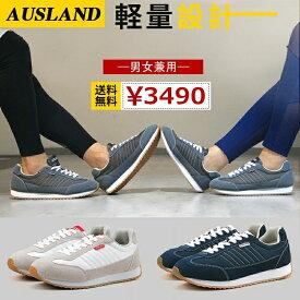 AUSLAND(オスランド)男女兼用 ランニング スニーカー カジュアルシューズ 運動靴 カップルセット