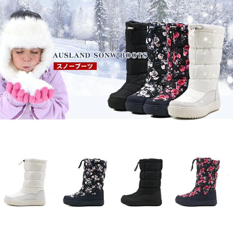 (オスランド)AUSLAND スノーブーツ スキーブーツ ロングブーツ 防水防滑保温 雪靴