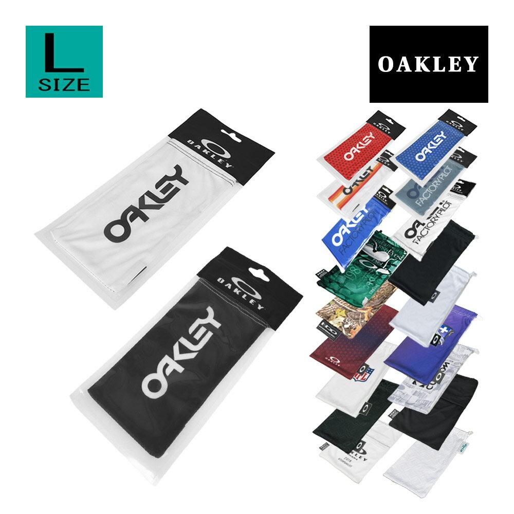 最大1,000円OFFクーポン発行中 オークリー アクセサリー マイクロバック サングラス用 サイズL OAKLEY MICROCLEAR CLEANING BAG FOR SUNGLASS サングラス用 マイクロバッグ