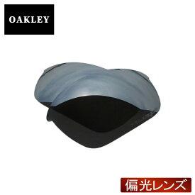 訳あり アウトレット オークリー ハーフジャケット2.0 サングラス 交換レンズ 偏光 o43-500 OAKLEY HALF JACKET2.0 スポーツサングラス BLACK IRIDIUM POLARIZED