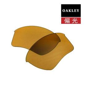 オークリー ハーフジャケット2.0 サングラス 交換レンズ 偏光 100-856-001 OAKLEY HALF JACKET2.0 XL スポーツサングラス BRONZE POLARIZED